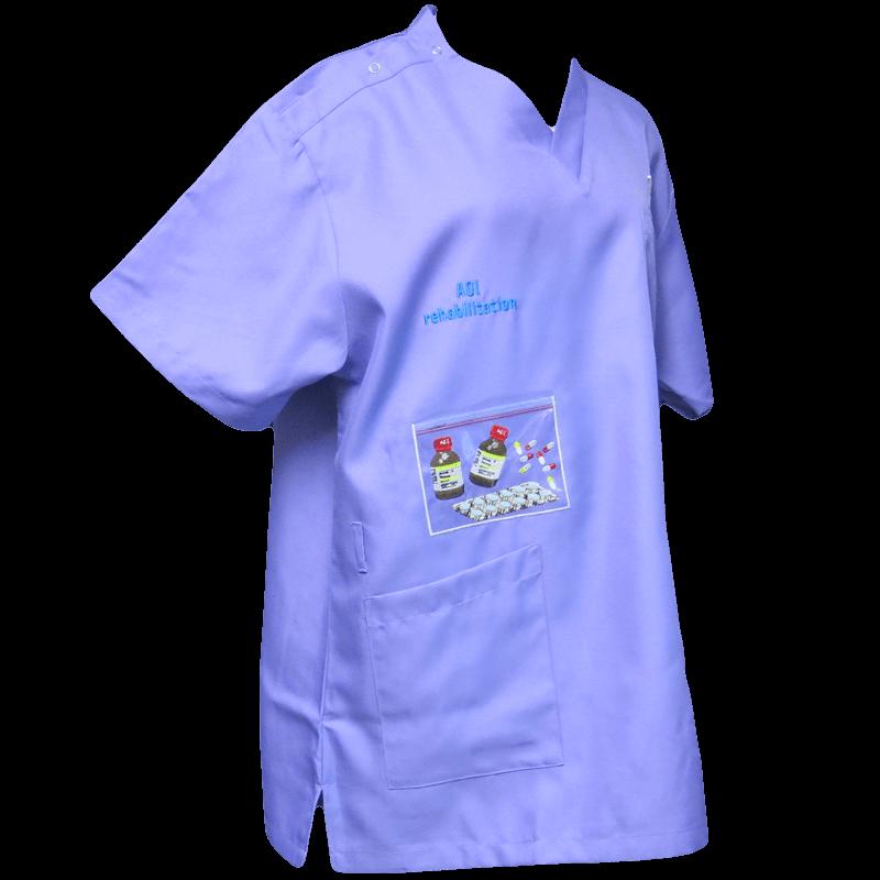 AOIリハビリテーション 入居者脱走事件 証拠品看護士用白衣 紫