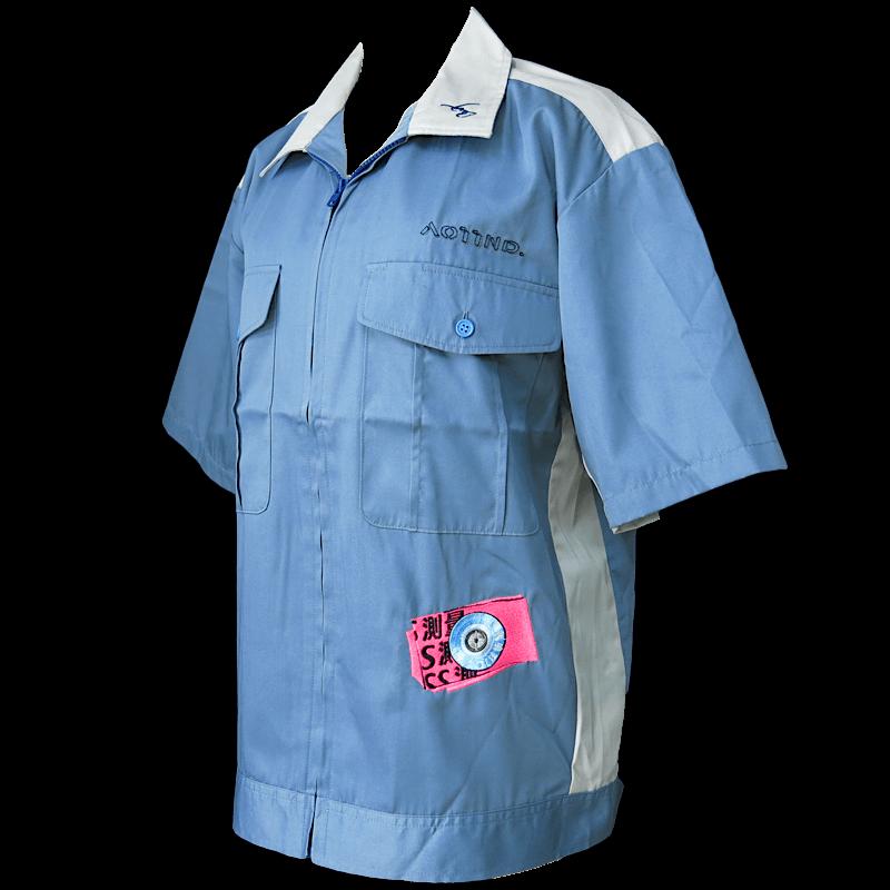 アオイ技術開発 SS測量 – Industrial Shirts / 男子社員用 その3